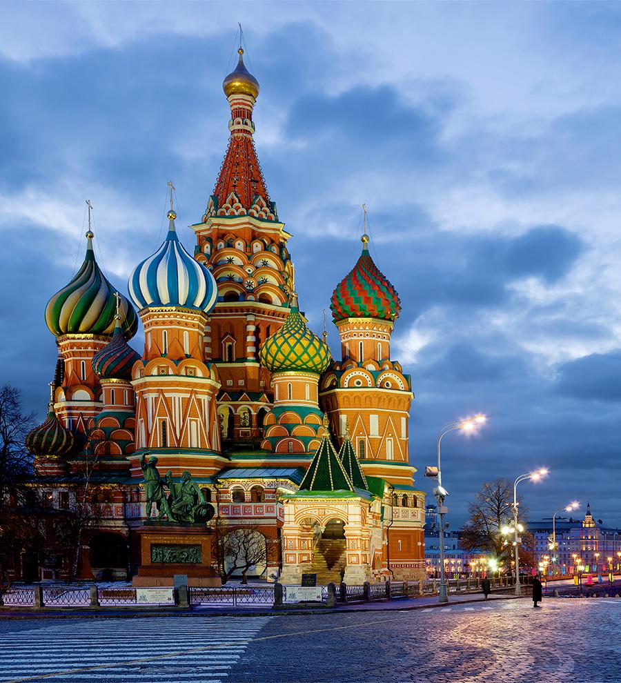 Excursión Rusia Magnífica